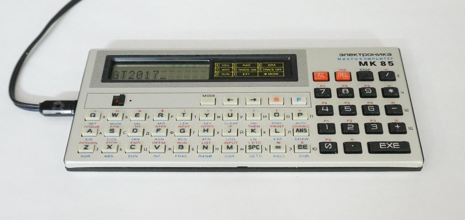 Персональный компьютер «Электроника МК-85» - 1