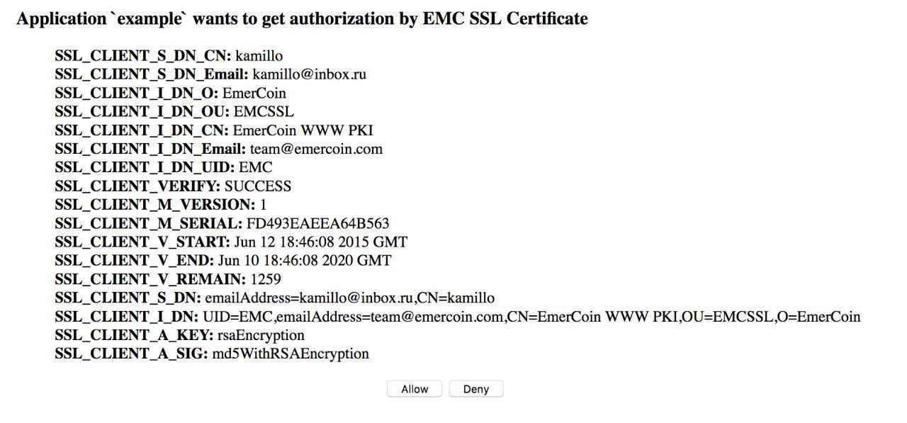 Authorizer: децентрализованная авторизация emcSSL заработает с oAuth 2.0 - 2