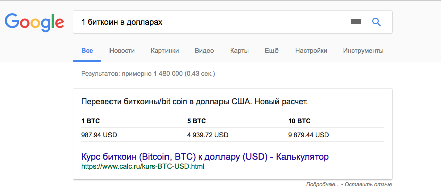 Bitcoin снова стоит дороже 1000$ - 3
