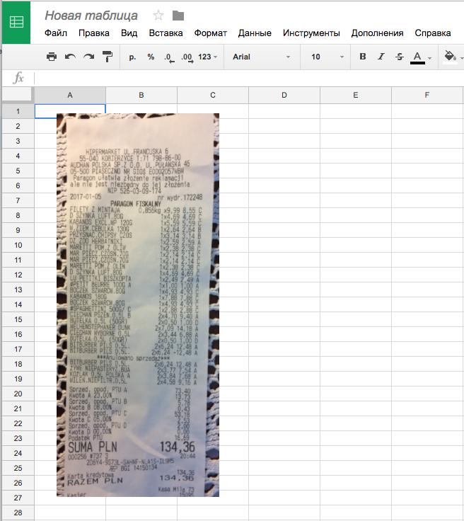 Распознавание чеков в Google Docs с помощью ABBYY OCR SDK - 1