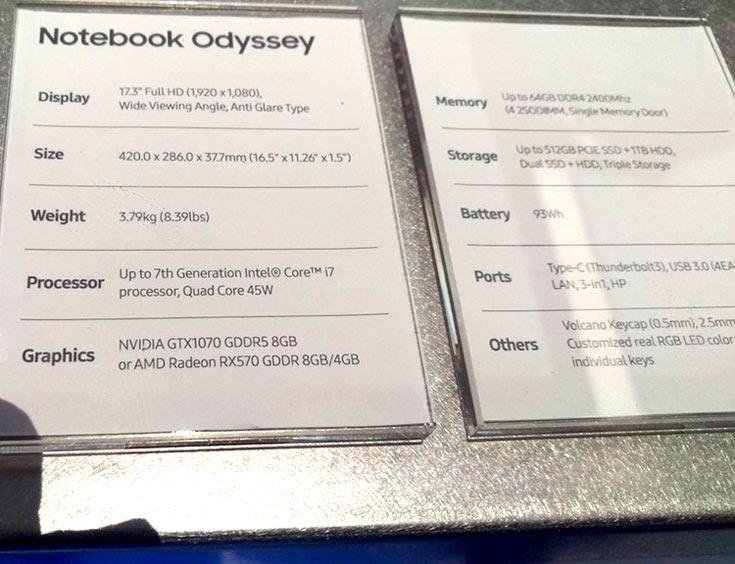 3D-карта Radeon RX 570 с 8 ГБ памяти в ноутбуке Samsung Odyssey