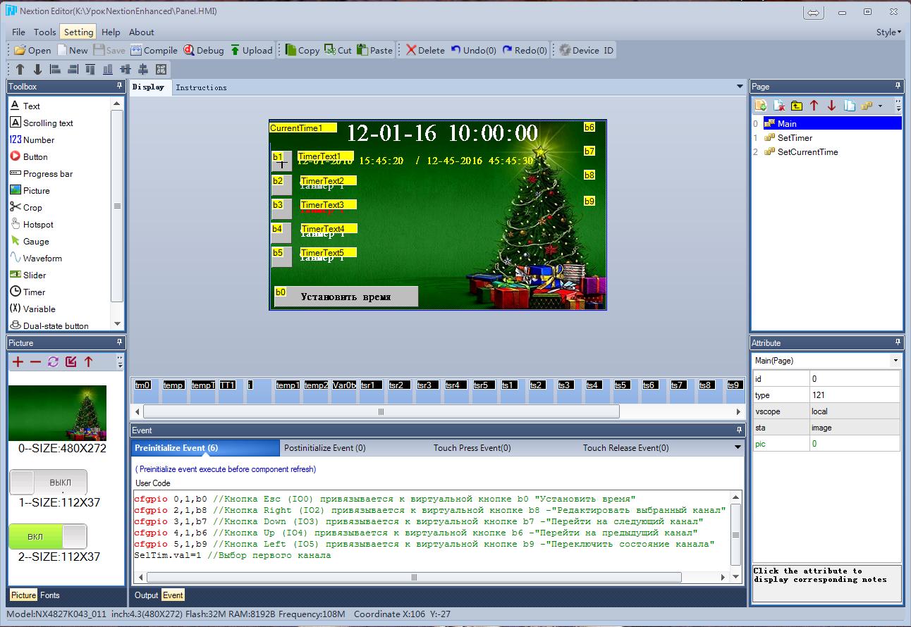 FLProg + Nextion HMI Enhanced - 5