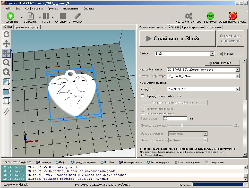 Модульный 3D-принтер «3D-Старт» как источник интереса 3D-кошки - 11