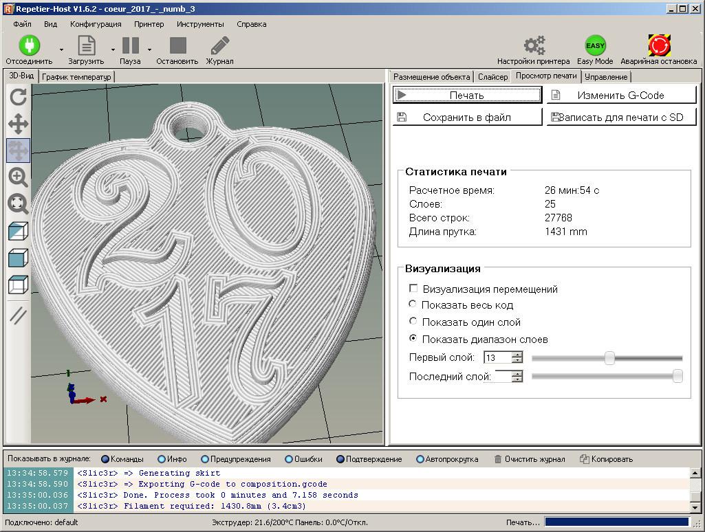 Модульный 3D-принтер «3D-Старт» как источник интереса 3D-кошки - 12