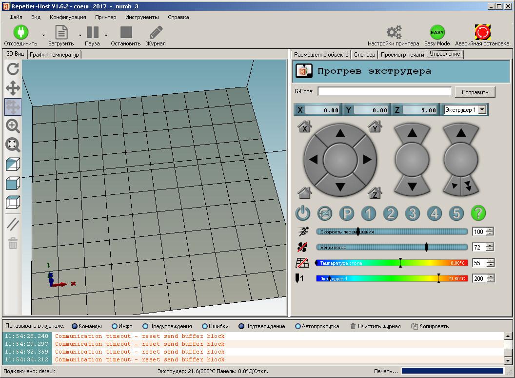 Модульный 3D-принтер «3D-Старт» как источник интереса 3D-кошки - 9