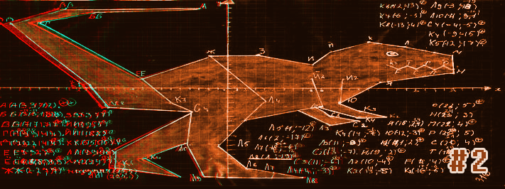 Алгоритм нахождения эквивалентных точек оси абсцисс функции многочлена - 1