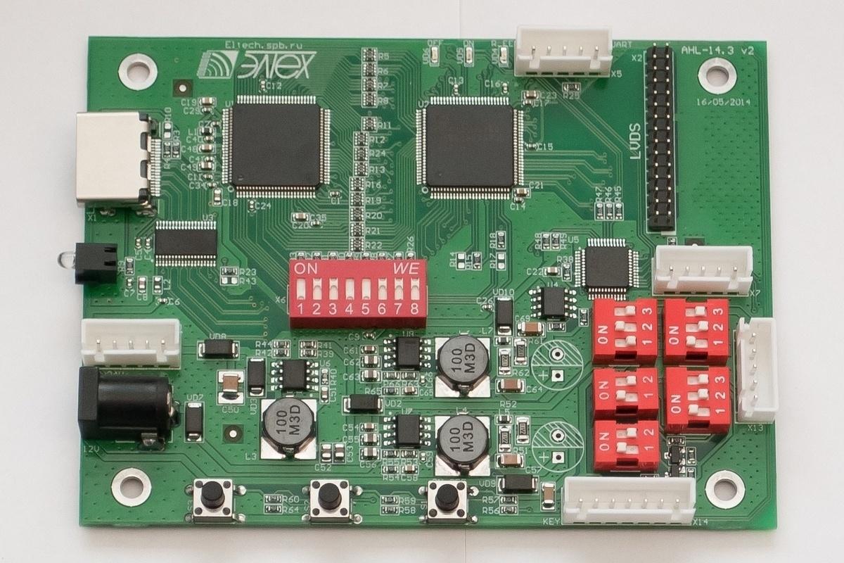 HDMI-LVDS. От макета к релизу - 1