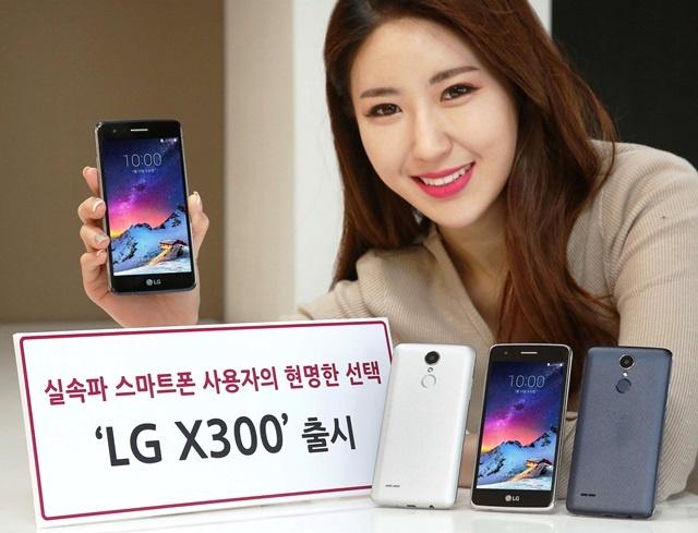 LG представила недорогой смартфон X300
