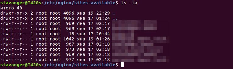 Установка и базовая настройка nginx и php-fpm для разработки проектов локально в Ubuntu 16.04 - 3
