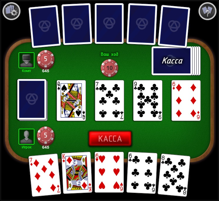 Slot бесплатно игры
