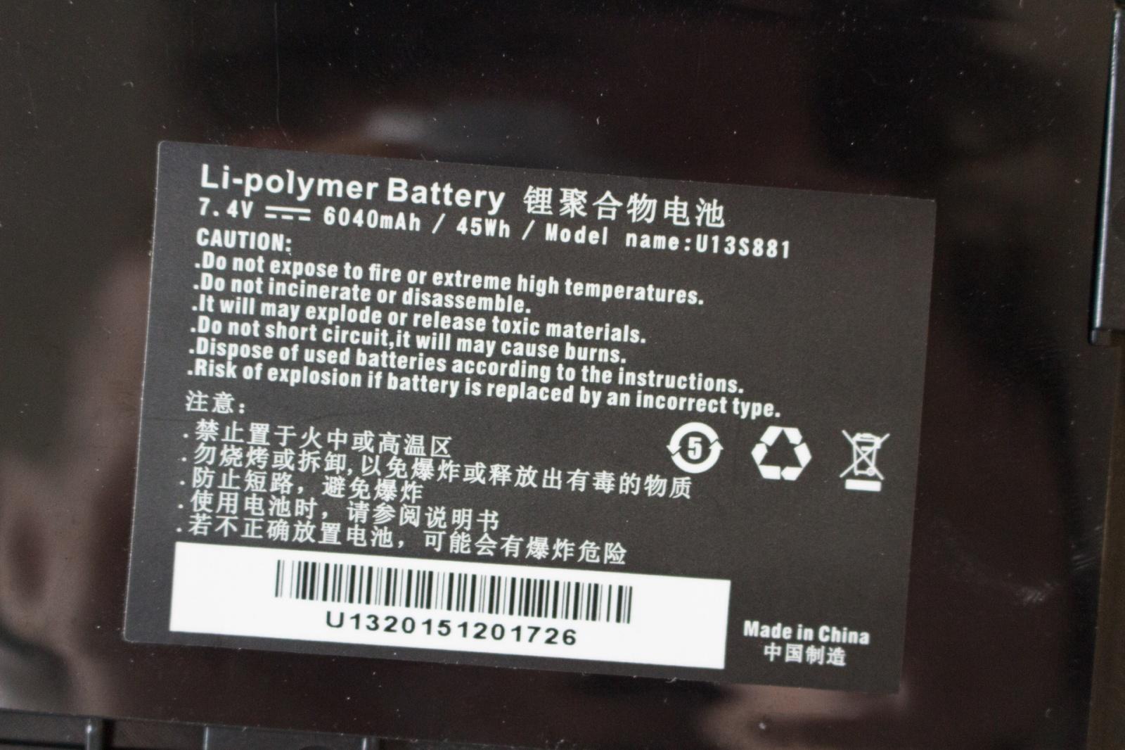 """Исследуем и частично разбираем дешевые китайские ноутбуки с диагональю 13,3"""": жить уже можно - 23"""