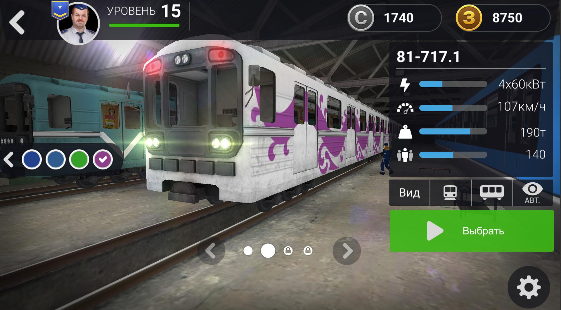 Оптимизация механики и графики в игре жанра «симулятор» на iOS - 9