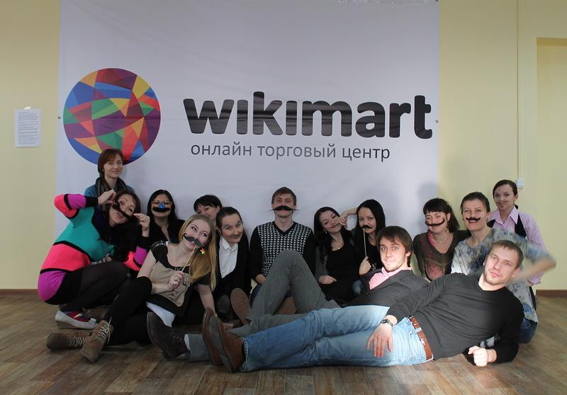 """Викимарт и """"теория бОльшего дурака"""" в электронной коммерции - 1"""