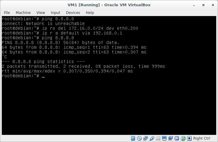 Лабораторная работа «Обучаемся настраивать сети в GNU-Linux» - 26
