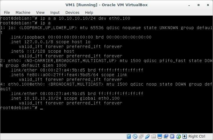 Лабораторная работа «Обучаемся настраивать сети в GNU-Linux» - 6