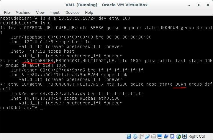 Лабораторная работа «Обучаемся настраивать сети в GNU-Linux» - 7