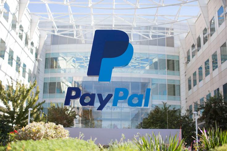 За год доход PayPal увеличился на 17%