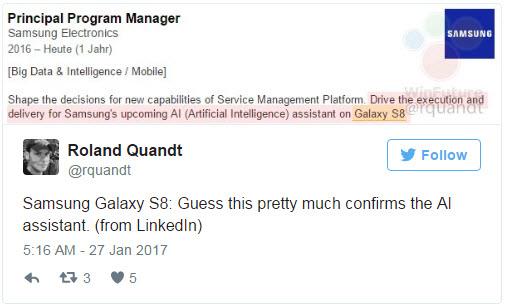 Факт использования системы искусственного интеллекта Samsung Galaxy S8 вновь подтвержден