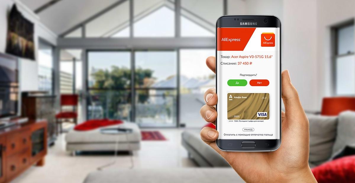Опыт использования Samsung Pay - 3