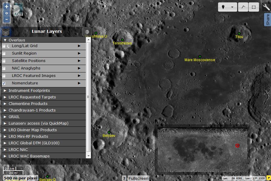 Виртуальная экспедиция на Луну. Практическое пособие - 6