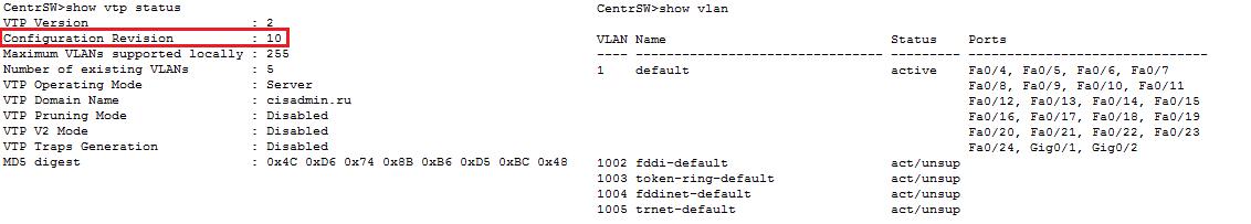 Основы компьютерных сетей. Тема №6. Понятие VLAN, Trunk и протоколы VTP и DTP - 110