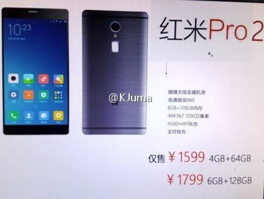 Смартфон Xiaomi Redmi Pro 2 получит одинарную камеру в отличие от предшественника