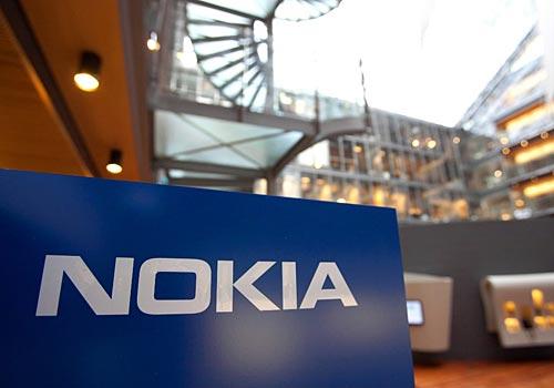 Nokia отчиталась за 2016 год