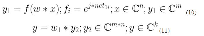 Комплексная нейронная сеть на основе ряда Фурье от функции многих переменных - 9