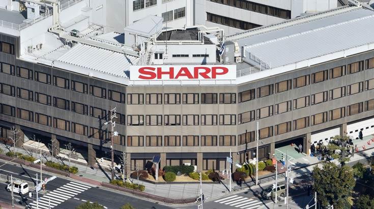 Компания Sharp опубликовала отчет за очередной квартал