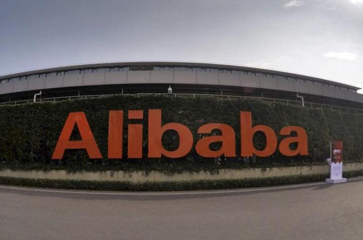 Новая штаб-квартира Alibaba Group расположена в Мельбурне