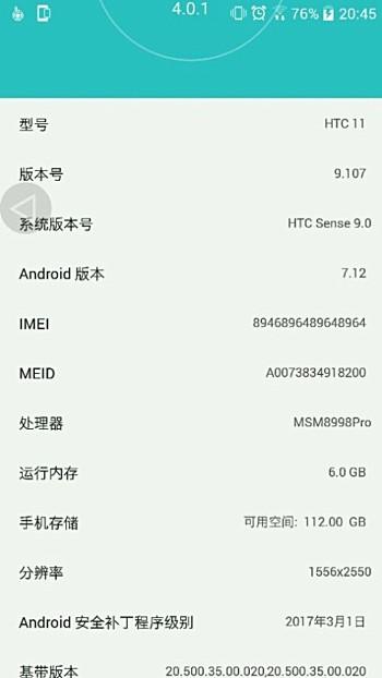 Устройство якобы работает под управлением ОС Android 7.12 Nougat с фирменной оболочкой HTC Sense 9.0