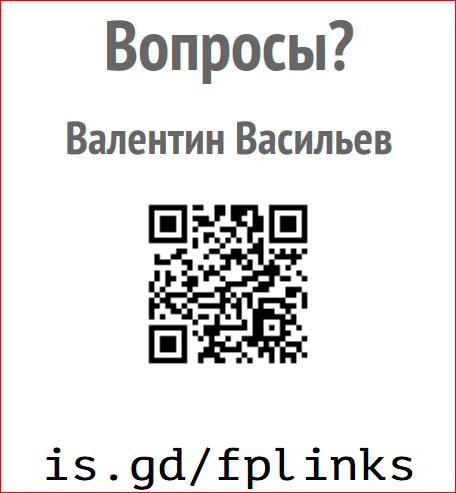 Browser Fingerprint – анонимная идентификация браузеров - 27