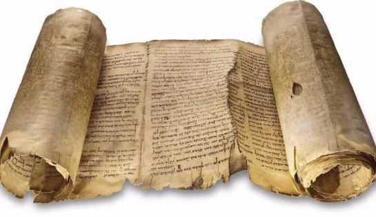 Возле Мертвого моря найдена очередная партия древних свитков