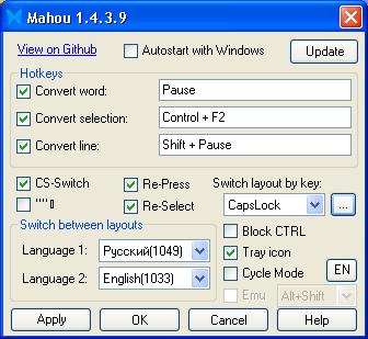 Mahou — волшебный переключатель раскладок - 4