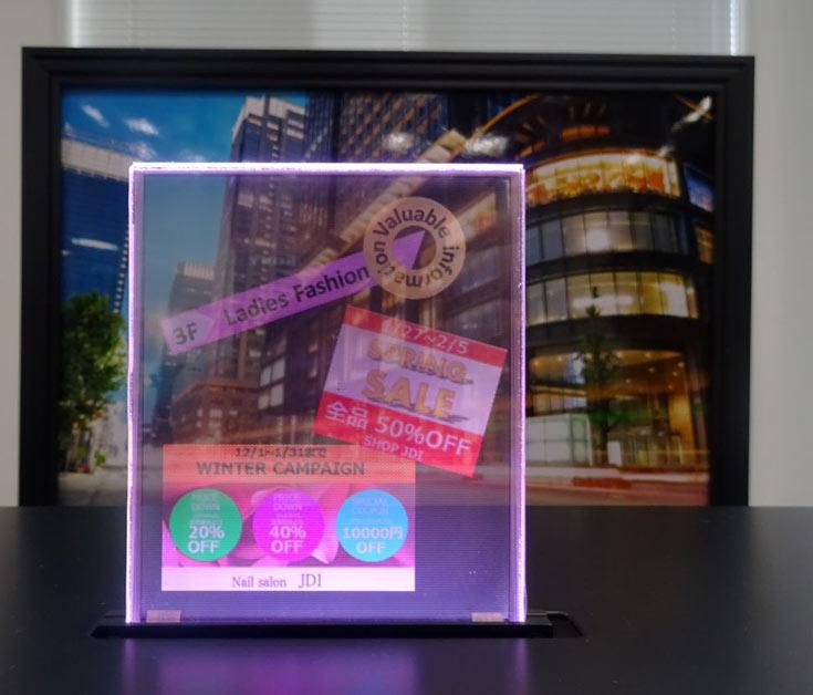 Показанный четырехдюймовый прототип имеет разрешение 300 x 300 пикселей