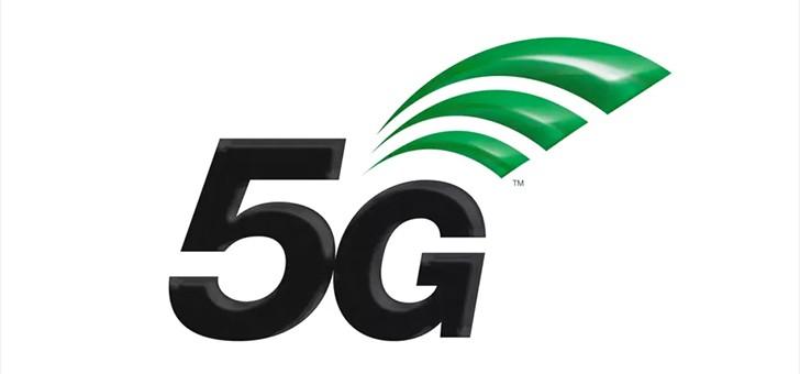Представлен новый логотип 5G