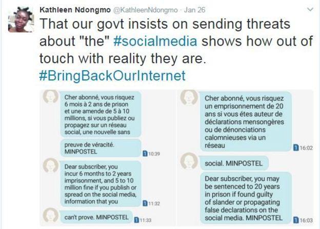 В Камеруне блокируют интернет. Причины происходящего - 2