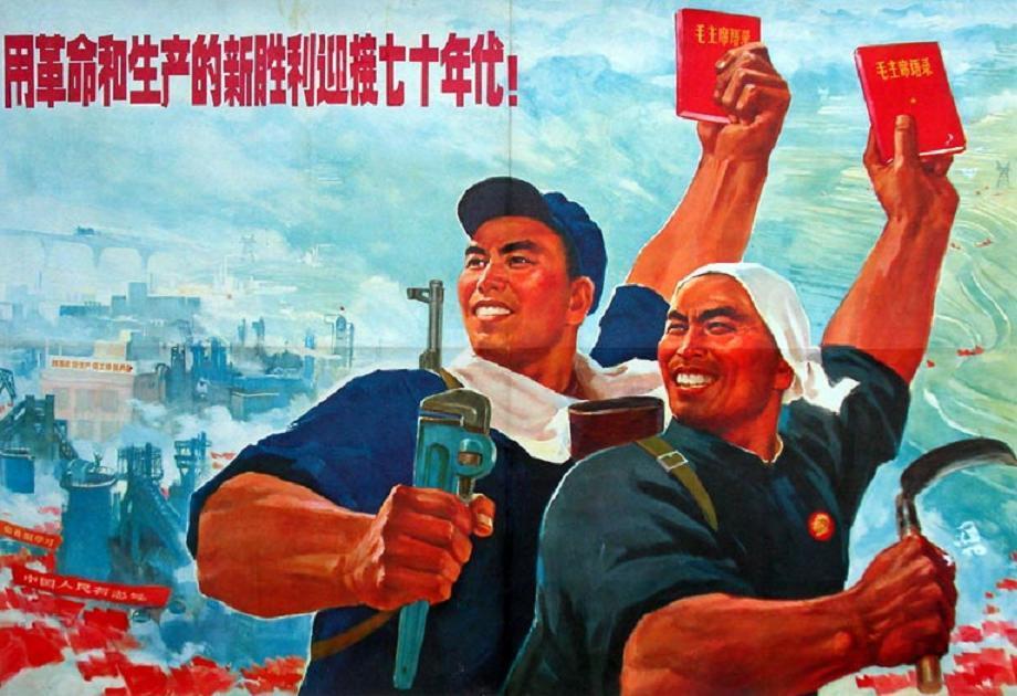 Защита объектов интеллектуальной собственности в КНР - 8