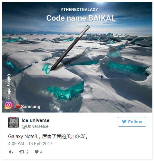 «Байкал» — кодовое название смартфона Samsung Galaxy Note8