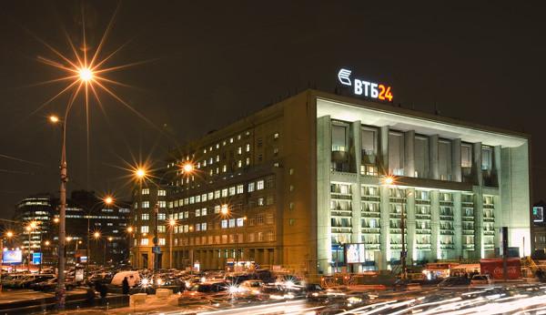 Личный опыт: Райффайзен, Альфа-Банк и ВТБ24 - 4