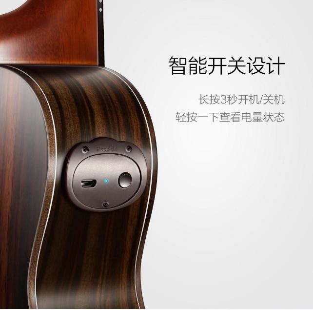 Populele — Xiaomi выпустила умную версию гавайского музыкального инструмента