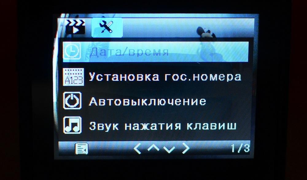 Когда бренд не держит слово или обзор русского регистратора AdvoCam-FD One - 12