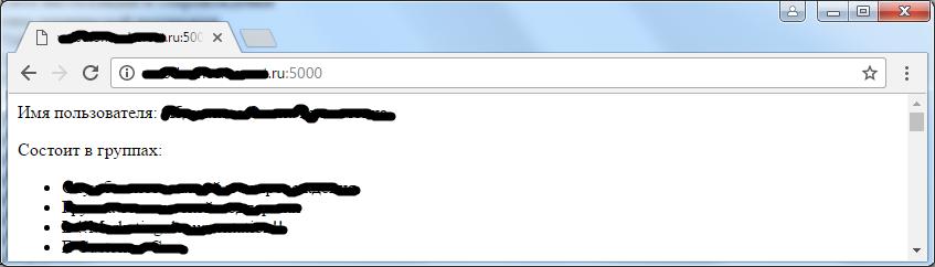 nodejs: SSO-авторизация через Kerberos - 3