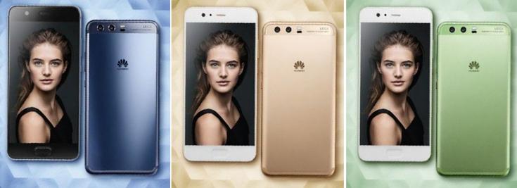 Huawei P10 действительно будет доступен в золотом, зелёном и синем цветах