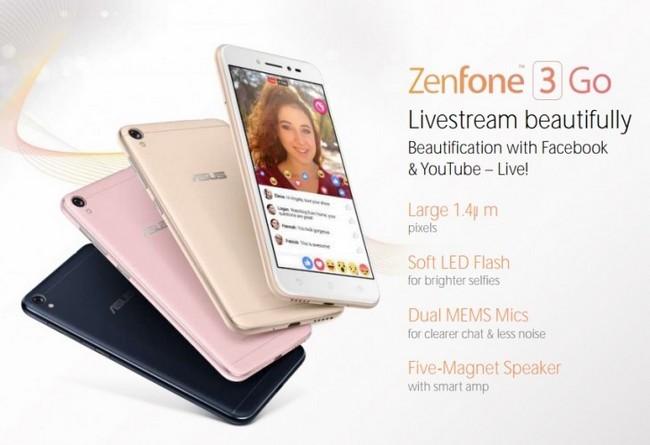 Появились изображения и характеристики смартфона Asus Zenfone 3 Go - 1