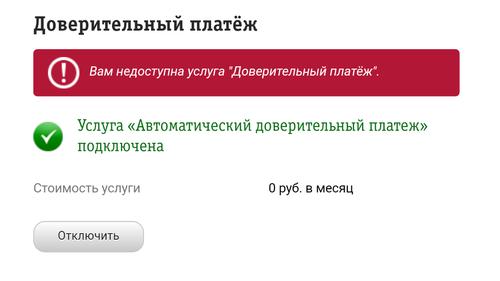 Пользователь: Не держите меня за дурака - 8