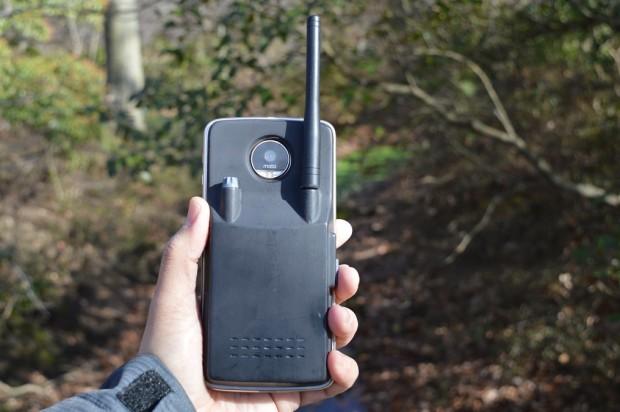 Модуль Linc для смартфона Moto Z наделяет его функциональностью рации