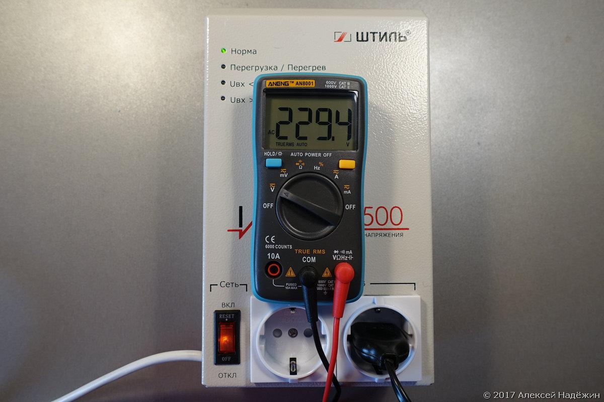Могучий малыш — TrueRMS мультиметр Aneng AN8001 - 3