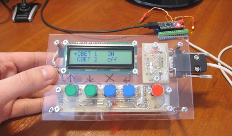Панель оператора (HMI) с шиной I2C для Arduino - 1