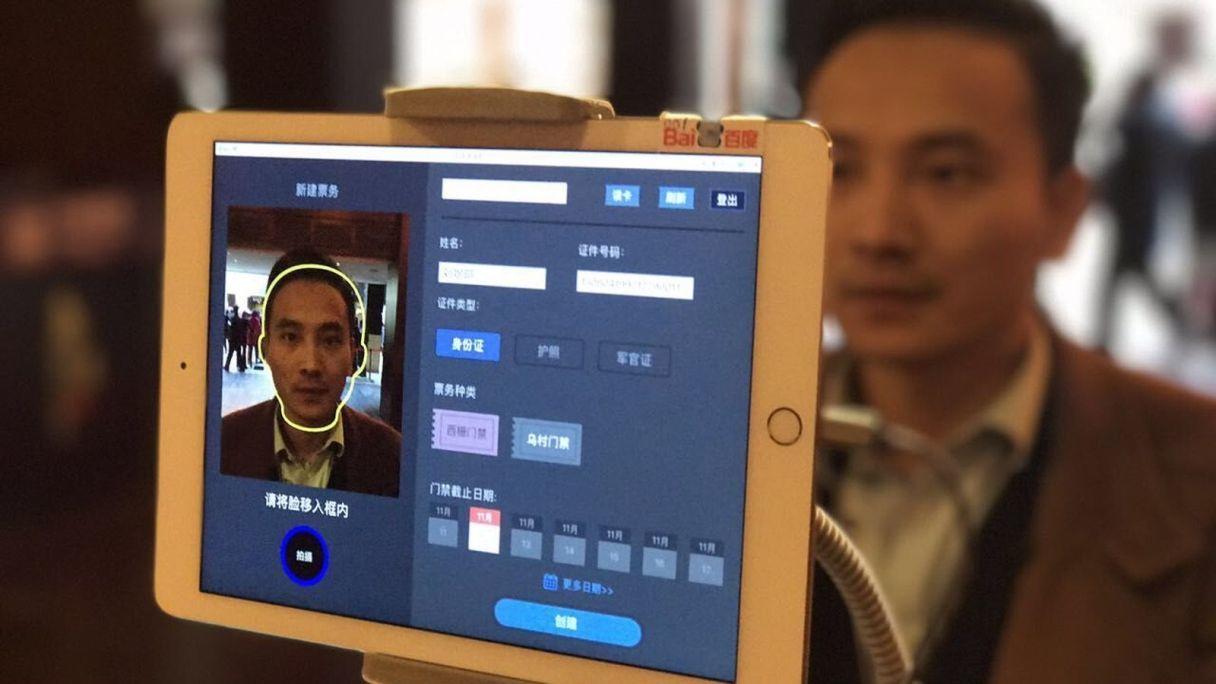 Видеоаналитика: распознавание лиц, детектор очередей, поиск объектов на видео - 4